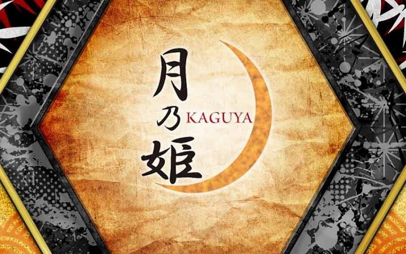 月乃姫(カグヤ)